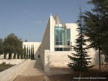 Jerusalem- Supreme Court building (exterior)